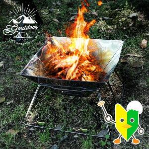 焚き火台 ソロ コンパクト 軽量 ソロキャンプ 折りたたみ式 ステンレス 焚火台 グリル 焼き網 収納ケース付き 1人用 2人用 3人用 折り畳み BBQ バーベキュー 初心者 ビギナー アウトドア用品
