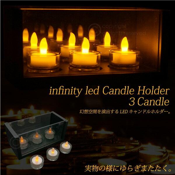 クリスマス LED キャンドル ゆらぎ 3連 専用ガラスケース付き 電池式 ろうそく 炎 3個 LEDキャンドルライト 照明 イルミネーション インテリア ガラスフレーム _87158