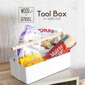 収納ボックス 収納ケース おしゃれ スツールボックス スチール ウッド 木製 持ち手 浅型 かご キッチン リビング 小物 北欧 | オシャレ お洒落 かわいい 小物入れ かご バスケット フタなし