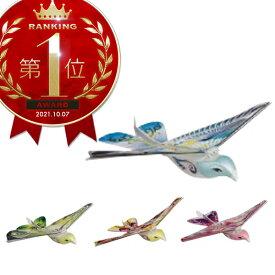 ラジコン 鳥型 フライング 空飛ぶ E-Bird 飛行 簡単操作で本物の鳥のように 選べる 4カラー 橙 オレンジ 青 ブルー 緑 グリーン 桃 ピンク 公園 広場 空き地 @a438