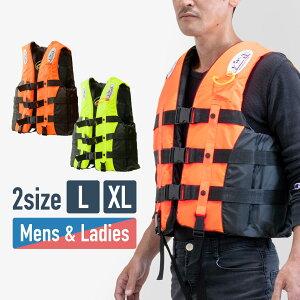 ライフジャケット 釣り ベスト型 大人用 L XL ホイッスル付 オレンジ イエロー ライフベスト フローティングベスト メンズ レディース 兼用 股下ベルト @a492