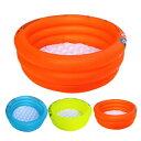 ベビープール 64cm 小型 子供用 水遊び 底面クッション オレンジ ブルー イエロー 家庭用プール 円形 ビニールプール ベランダ バルコ…