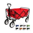 キャリーワゴン キャリーカート 折りたたみ アウトドア 耐荷重80kg 軽量 頑丈 9色 4輪 カート アウトドアワゴン ワゴンカート マルチキ…