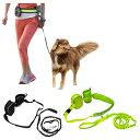 マルチリード ハンズフリーリード 伸縮リード 手ぶら 散歩 腰かけ 選べる2色反射材付き 夜間 安全 小型犬 中型犬 ドッ…