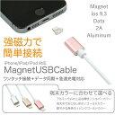 充電ケーブル iphone ipad ipod 充電器 マグネット 1M 3色 UBS/PC iPhone6S/iPhone6/iPhone 6S Plus/6 Plus ケーブルi…