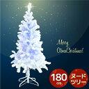 ハロウィン 飾り付け ツリー クリスマスツリー 180cm ヌードツリー ホワイト 白 ホワイトツリー クリスマス オーナメントなしタイプイ…