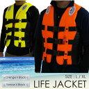 ライフジャケット 大人用 L XL メンズ レディース イエロー オレンジ ホイッスル付 ライフベスト フローティングベスト 蛍光色 海 プー…