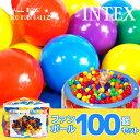 ボールプール ボール カラーボール おもちゃ 100個 収納バッグ入り INTEX社製 子供 幼児 キッズテント ボールハウス 室内 ファンボール…