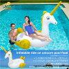浮き輪フロートユニコーン大きな浮き輪2.2m×1.95m海水浴海プールインスタ映え夏レジャー水遊びビッグフロート目立つフォトジェニックかわいいあす楽対応【送料無料】_85385