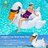 浮き輪フロートスワン白鳥大きな浮き輪2.01m×1.6m海水浴海プールインスタ映え夏レジャー水遊びビッグフロート目立つフォトジェニックかわいいユニーク目立つあす楽対応【送料無料】_85386