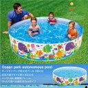 プール 大型 自立型 空気入れ不要 1.83cm×38cm 大きなプール 水遊び 水浴びキッズ 楽しい 自宅 お庭 夏休み 子供目立つ インスタ映え …