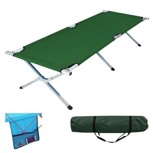 アウトドアベッド 折り畳みベッド 簡易ベッド キャンプベッド 選べる5色レジャー キャンプ 持ち運び 軽量 サマーベッド アルミベッドベンチ チェアー asankewl @a508