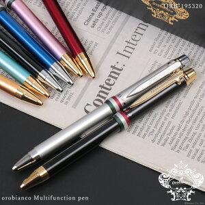ボールペン 2色 0.7 おしゃれ 高級 ブランド オロビアンコ orobianco orb-195320 プレゼント 男性 ギフト シャープペンシル 多機能 回転式 日本製 アルミニウム ビジネス 送料無料 送料込み 贈り物