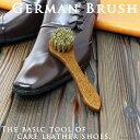 ジャーマンブラシ 馬毛 靴ブラシ 靴磨き COLUMBUS コロンブス【送料無料 送料込み】 【レザーケアー 革お手入れ ホー…
