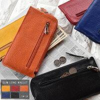49696e89d016 PR 長財布 薄マチなのに使いやすい ポケット豊富な超薄型ラウン.