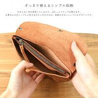 お財布ショルダーレディースnafkaナフカフラップかぶせ本革リアルレザーナチュラルシンプルかわいい日本製お財布ポシェットショルダーバッグ