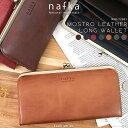がま口 長財布 レディース 日本製 がま口財布 ギャルソンタイプ 可愛い 本革 ロングウォレット NFK-72001 女性 nafka …