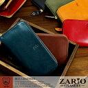 【ZARIO-GRANDEE- ザリオグランデ】 長財布 メンズ レディース 日本製栃木レザーを贅沢に使用したラウンドファスナー…