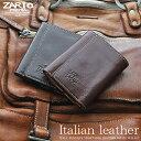 ZARIO-PREMIO- ザリオプレミオ 三つ折り財布 メンズ 牛革を使用したデザイン、機能性ともに優れた使いやすい小さい財…