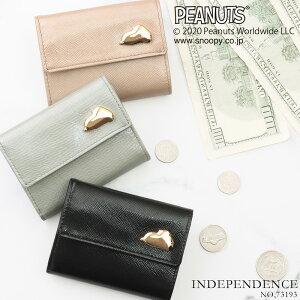 ミニ財布 レディース 本革 ブランド かわいい 三つ折り 財布 PEANUTS ピーナッツ スヌーピー おしゃれ 型押し 光沢 ツヤ感 高級感 女性用 リアルレザー 使いやすい 人気 プレゼントにおすすめ