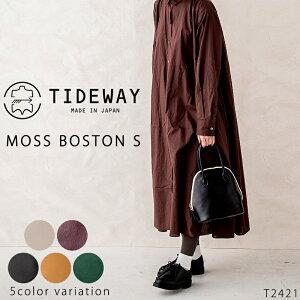 ボストンバッグ レディース 深いツヤ感が魅力のミニボストンバッグ  バッグ 鞄 コンパクト 自立 レザー おしゃれ 小さめ 可愛い 革 本革 リアルレザー レディース 女性用 レザーバッグ 軽量 ギフト プレゼント 人気 ブランド TIDEWAY タイドウェイ MOSS BOSTON S T2421 SP09
