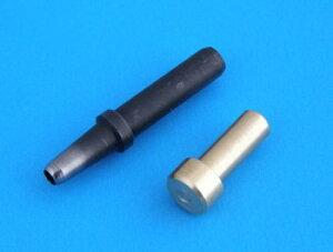 プロ・ハトメパンチ替刃2.4mm(8号)(協進エル) 穴あけ工具 レザークラフト クラフト 革 皮革