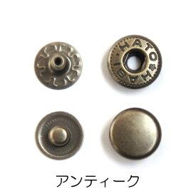 バネホック<小> (20コ入り) レザークラフト クラフト ハンドメイド 手芸 パーツ 金具 副資材 ボタン