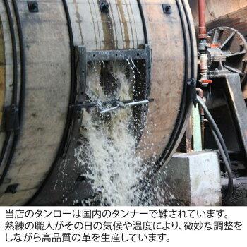 【日本製】植物性タンニン鞣しヌメ革レザークラフトの定番!牛革タンローA4サイズ(29.7x21cm)【0.8mm/1.0mm/1.5mm/2.0mm】【ネコポス対応】