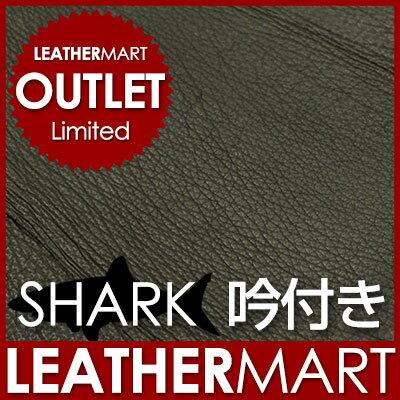 【SHARK LEATHER】シャーク 吟付き
