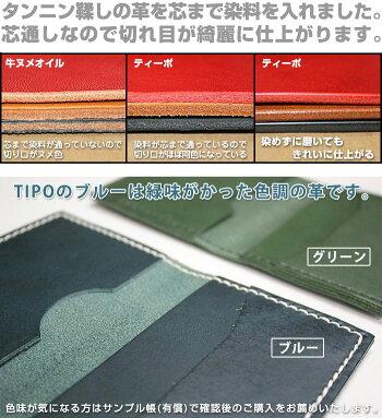 ティーポ1.0mm厚9DS