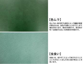【レザークラフト用ヌメ革】牛革ティーポ(全22色)1.0mm厚9DS(30x30cm)