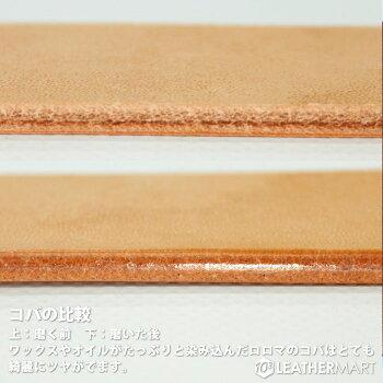 経年変化が楽しめる【タンニンなめし】牛革ロロマ0.6mm厚1.5DS(10x15cm)・全10色【ネコポス対応】