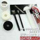 レザークラフト工具セット9点スマートキット| 日本製 レザークラフト キット DIY 初心者 初心者キット 工具 工具セッ…