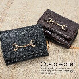 財布 クロコダイル調 レディース 三つ折り財布 3つ折り コンパクト ラウンドファスナー 小銭入れ カード おしゃれ かわいい ミニ財布 コインケース 送料無料