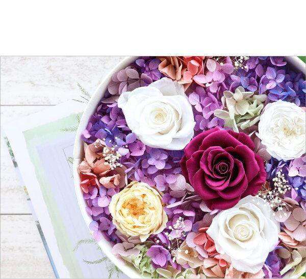 プリザーブドフラワープレゼントギフト「プールトゥジュール」【無料ラッピング】【無料ギフトバック】【送料無料】花おしゃれお返し誕生日ギフトインスタ映え新築祝い誕生日開店祝い結婚祝い