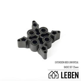 HansgroheハンスグローエiBoxユニバーサル用埋込部延長台座25mm[13595000]