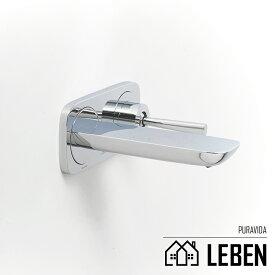 HansgroheハンスグローエPURAVIDAプラビダシングルレバー壁付式洗面混合水栓[15084000]