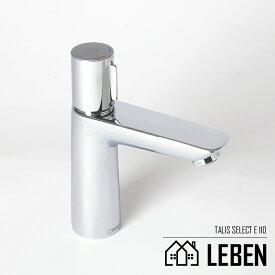 HansgroheハンスグローエTalisSelectE110タリスセレクトE洗面混合水栓110[71751000]