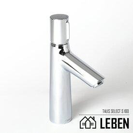 HansgroheハンスグローエTalisSelectS100タリスセレクトS洗面混合水栓100[72043000]