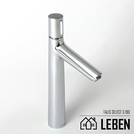 HansgroheハンスグローエTalisSelectS190タリスセレクトS洗面混合水栓190[72045000]
