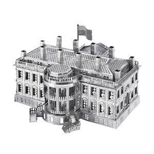 Piececool 『ホワイトハウス』 / メタリックナノパズル ナノパズル メタルパズル 立体パズル 3Dパズル
