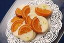 銀座スイーツリキュール香るバレンシアオレンジとホワイトチョコレートの組合せ『ガレットオランジェ・ホワイト』16個…