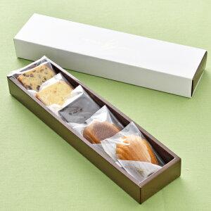 【お試し・ご自宅向け】銀座ル・ブランの人気焼菓子5種詰合せ