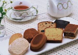 銀座スイーツ雑誌「サライ」の銀座特集に掲載された焼菓子を貴方様のお好きなように8個詰め合せて下さい【内祝い】