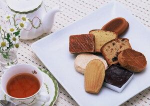 雑誌「サライ」の銀座特集で掲載されたお菓子がいろいろ食べられる焼菓子お試しセット『焼菓子8種8個詰合せ』【内祝い】