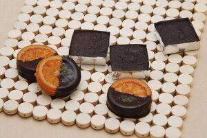 銀座ル・ブランのオレンジの甘味と皮の渋みが絶妙の『ガレットオランジェ』と濃厚なチョコレートの風味『フォンダンショコラ』の計16個入り【内祝い】
