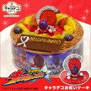 キャラデコお祝いケーキ宇宙戦隊キュウレンジャー5号 15cm 生チョコクリームショートケーキ