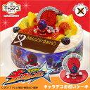 卵不使用ケーキ キャラデコお祝いケーキ宇宙戦隊キュウレンジャー5号 15cm 生クリームショートケーキ
