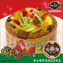 キャラデコクリスマス 妖怪ウォッチ2017 5号 15cm チョコクリームショートケーキ