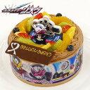 キャラデコお祝いケーキ 仮面ライダージオウ 5号 15cm チョコクリームショートケーキ
